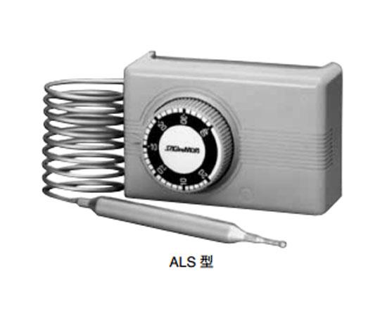 鹭宫通用型温度控制器