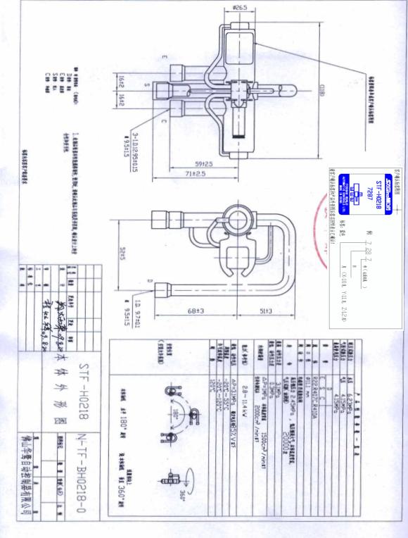 新型2匹四通阀冷媒通用stf-h0218图片