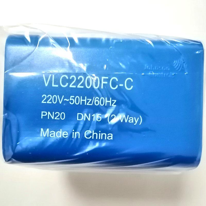 江森自控风机盘管电动两通阀VLC2000FC-C